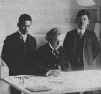 左起遠藤新、萊特和林愛作(圖/維基百科)