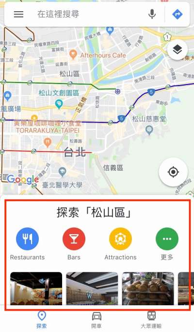 (圖/截自Google Maps)