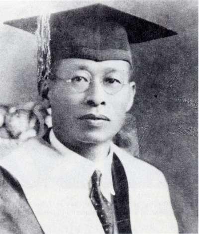 台灣第一位哲學博士林茂生(圖/維基百科)