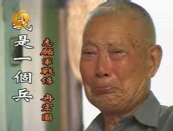 接受鳳凰衛視專訪的冉宏圖,在節目中泣訴他所遭受的委屈與不公平待遇(作者賈忠偉提供)