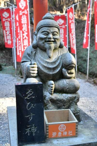神社內亦供奉被視為商業之神的惠比壽神=攝於2月4日(圖/潮日本)