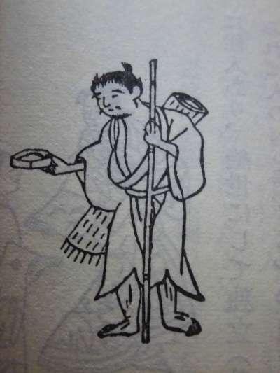 「非人(ひにん)」則是指乞丐、流浪者、街頭藝人和其他經濟上處於邊緣地位的人。(圖/維基百科)