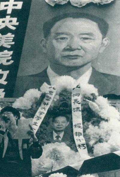 20190616 upload-新新聞0119期-六四事件、北京大屠殺(11-6)-台灣傳播界對胡耀邦的頌詞,彷彿他是另一位蔣經國。(美聯社)