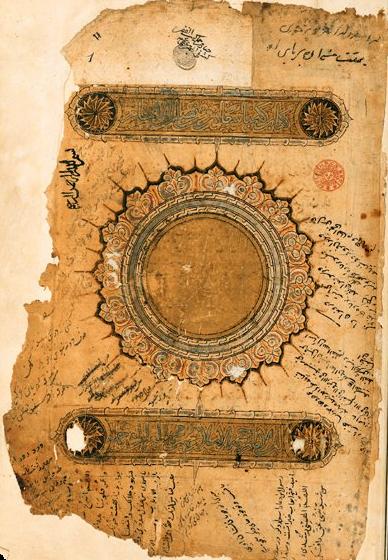安薩里著作《幸福之道》手稿。(圖/作者提供)