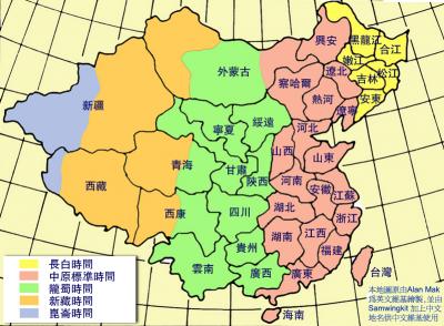 秋海棠地圖。(資料照,取自維基百科/CC BY-SA 3.0)