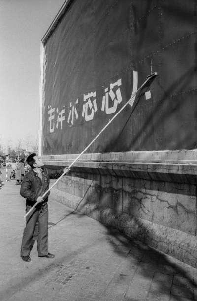 北京(1985年):「毛澤東思想萬歲」的宣傳標語正在被替換。(BBC中文網)