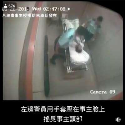 香港一名被捕長者遭軍裝警察在醫院的獨立病房施虐。