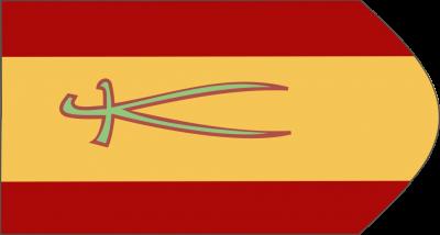 17世紀奧斯曼軍旗上的阿里之劍。(作者提供,取自維基百科)