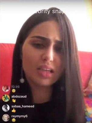 伊拉克前選美小姐施瑪· 卡辛姆說,她也受到死亡威脅。(BBC中文網)