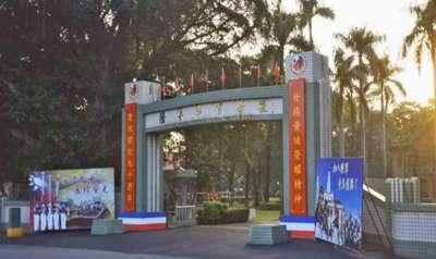 20191122-中華民國政府遷台後,陸軍官校於高雄鳳山正式復校。(資料照,取自維基百科)