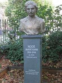 英國倫敦戈登廣場的雕像(圖/取自維基百科)