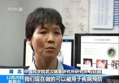 武漢病毒研究所的研究員石正麗。(自由亞洲電台/影片截圖)
