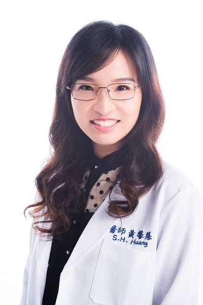 黃馨慧  整形外科專科醫師