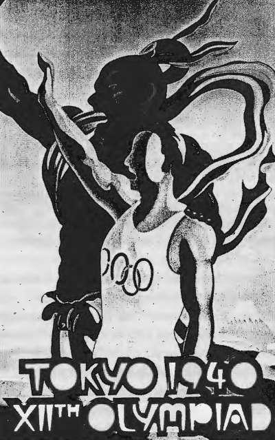 1940年東京奧運的宣傳海報(維基百科公有領域)
