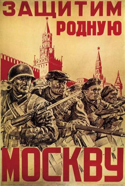 捍衛莫斯科!二戰蘇聯文宣海報(作者提供)