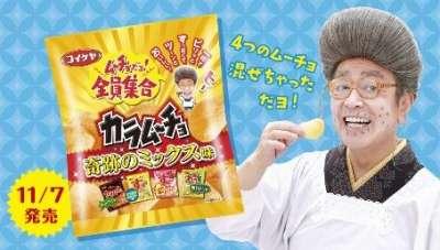 日本「搞笑之神」志村健29日不幸病逝東京,享壽70歲。圖為他的知名丑角「瞳婆婆」廣告。(翻攝志村健臉書)