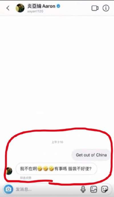 20200606--藝人炎亞綸遭中國網友質疑台獨。(取自微博「番茄娛樂」)