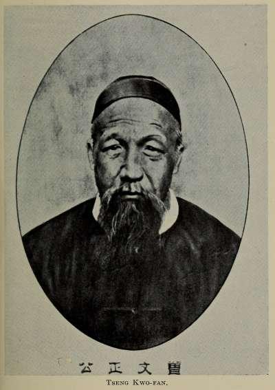 曾國藩(圖/維基百科)