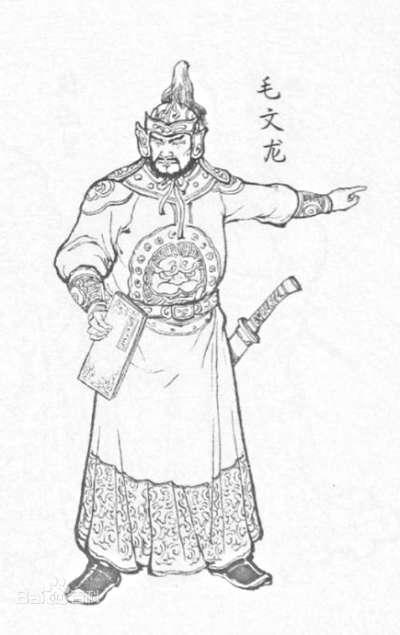 毛文龍(圖/百度百科)