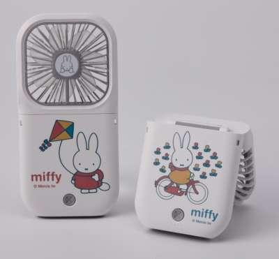 miffy摺疊風扇讓你解放雙手,享受清涼。(圖/誠品)