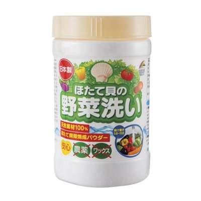 用天然貝殼粉製成的扇貝蔬果清潔劑。(圖/日藥本舖官網)
