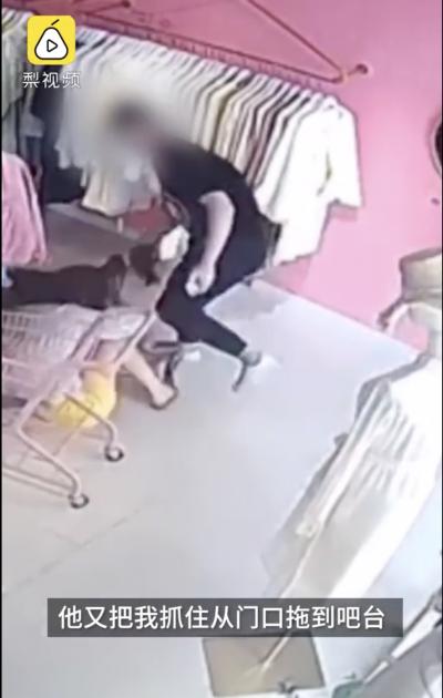 2019年8月,竇姓丈夫突然衝進店裡,將劉女推倒在地、扇她耳光、搶走她的手機,並揚言要殺死她。(梨視頻影片截圖)