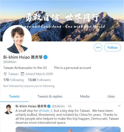 駐美代表蕭美琴將推特自我介紹改為「台灣駐美大使」。(取自蕭美琴推特)