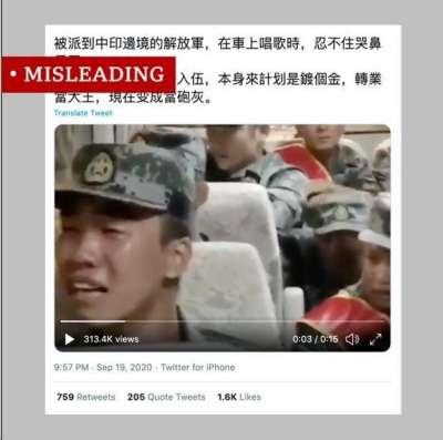 (BBC News中文)