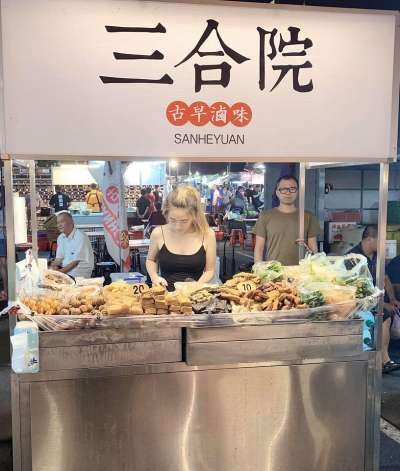 祖傳祕方滷製加上獨門醬料,還有超便宜的價錢,讓三合院生意旺旺。(圖/三合院粉專)