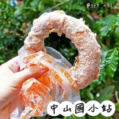 脆皮鮮奶甜甜圈(圖/台灣旅行小幫手臉書)