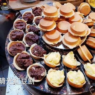 晴光紅豆餅(圖/台灣旅行小幫手臉書)