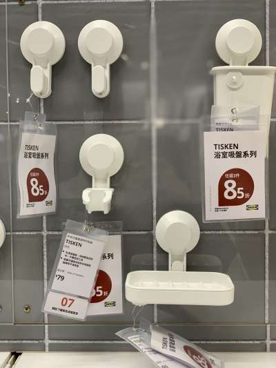 TISKEN浴室吸盤(圖/作者提供)