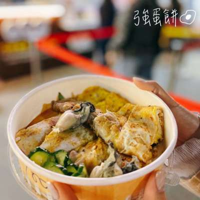 強蛋餅(圖/IG@eating._.aw提供)