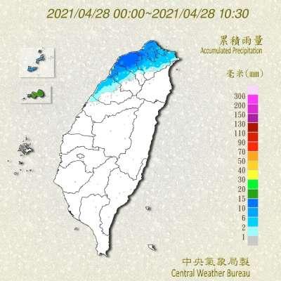 28日台灣累積雨量。(圖/中央氣象局提供)