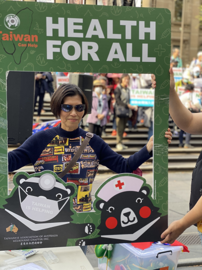 台灣僑胞於澳洲四大城市發起串連活動,支持台灣加入世界衛生組織。(墨爾本台灣同鄉會提供)