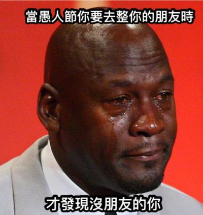 (圖/方格子Vocus提供)