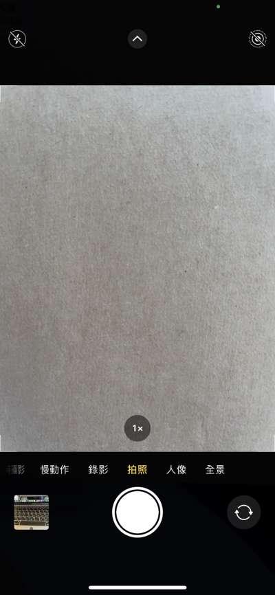 iPhone隱藏功能。(圖/潘京婕攝)