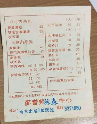 (圖/擷取自老照片交流道臉書社團)