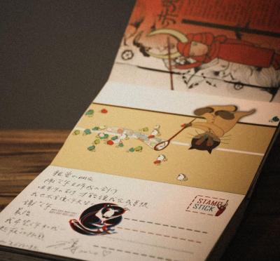 小鬼黃鴻升生前親筆手寫卡片。(圖/取自IG@ alien666_official)