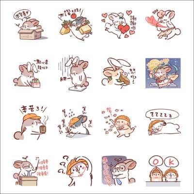 LINE購物護照★肥兔寶的療癒日常(圖 / 翻攝自LINE貼圖小舖)