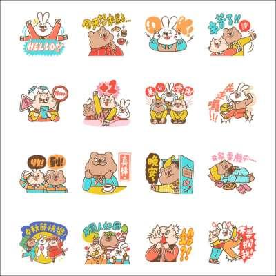 LINE購物品牌名店×本日點心盒免費貼圖(圖 / 翻攝自LINE貼圖小舖)