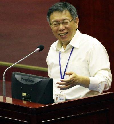 20161118-台北市長柯文哲出席市議會市政總質詢。(蘇仲泓攝)