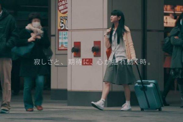 「你不是孤單一人!」日本au感動千萬人的影片,給離鄉背井打拼的你滿滿力量!