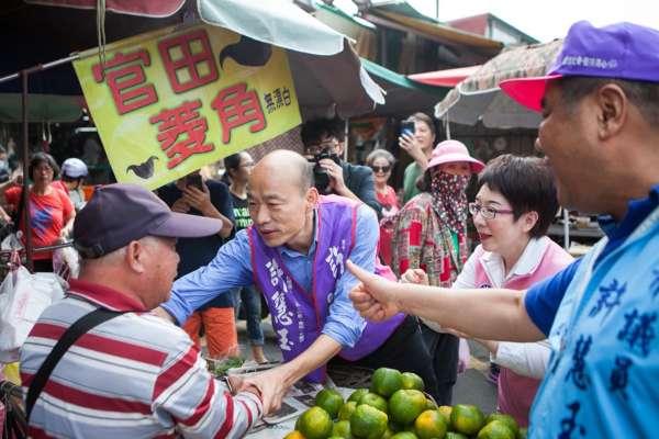 韓國瑜:此刻是高雄農業翻轉永續的關鍵