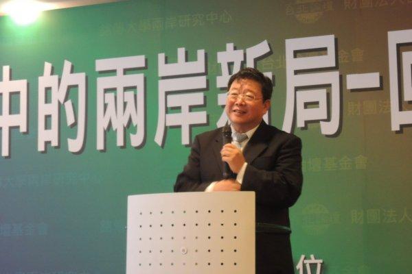 台灣能否參加世界衛生大會?海協會副會長:根據「一中原則」處理