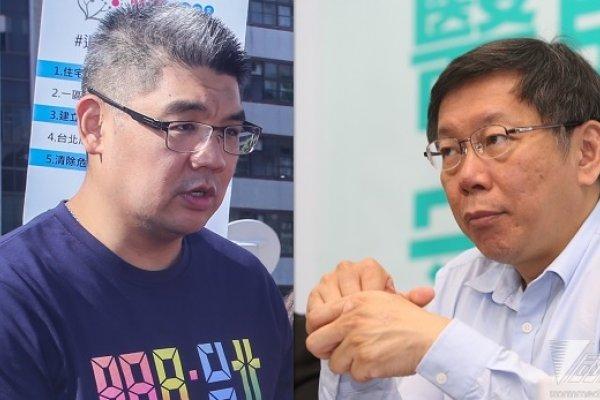 觀點投書:選舉是一個市場:從2014台北市長選舉看2016總統及立委選舉