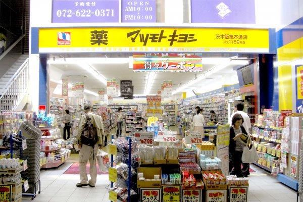 日本藥妝店怎麼這麼好買!揭日本藥妝店龍頭制霸的經營策略