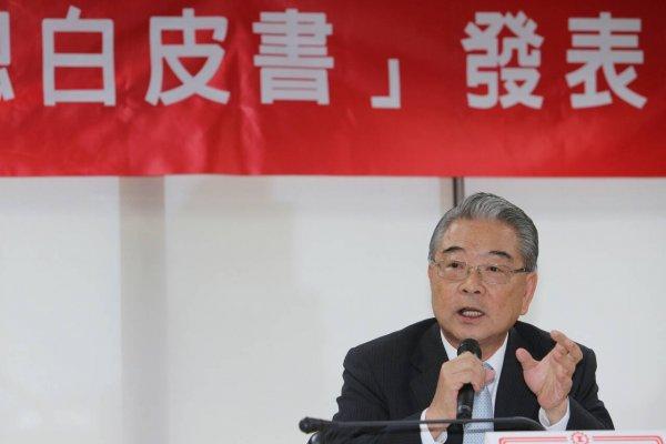 林維熊觀點:台灣經濟崩壞,沒有「五缺六失」只有「一缺一失」