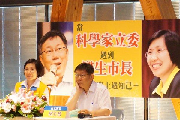 民國黨主席徐欣瑩與柯文哲同台 8月底公布總統、立委參選人