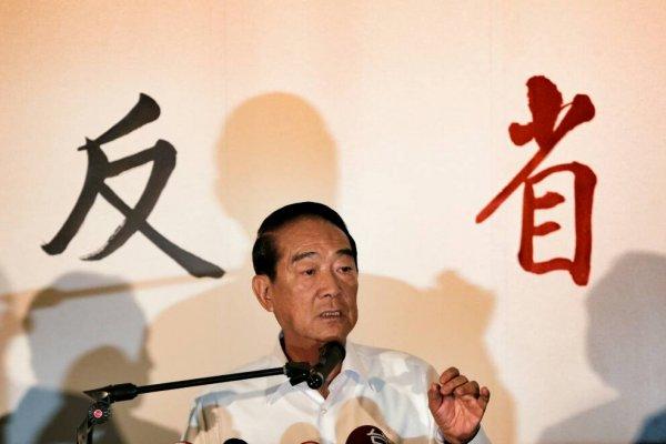 宋楚瑜確定出席國慶大會 將組「30人致敬團」參加